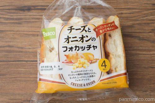 チーズとオニオンのフォカッチャ【Pasco】パッケージ
