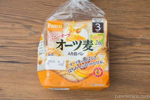 オーツ麦入り食パン【Pasco】パッケージ