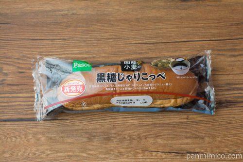 国産小麦の黒糖じゃりこっぺ【Pasco】パッケージ