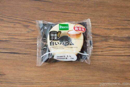 国産小麦の白いバウム【Pasco】パッケージ