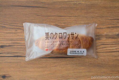 栗のクロワッサン【タカキベーカリー】パッケージ