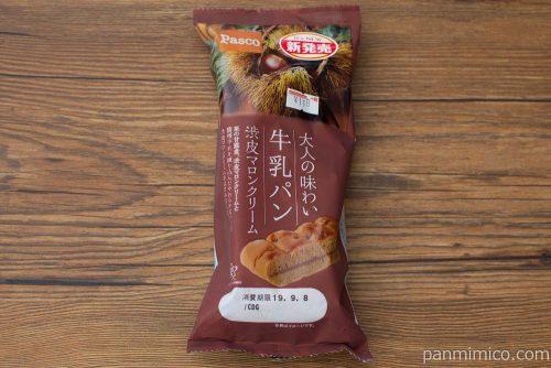 大人の味わい牛乳パン 渋皮マロンクリーム【Pasco】パッケージ