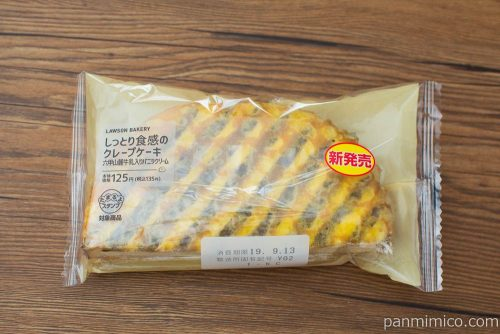 ローソン しっとり食感のクレープケーキ(六甲山麓牛乳入りバニラクリーム)パッケージ