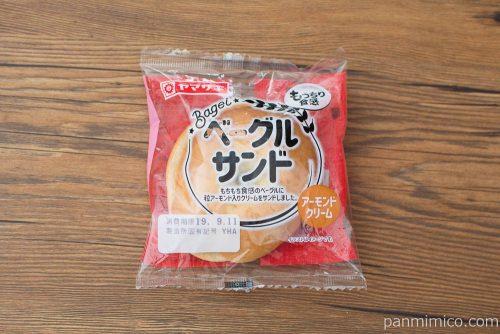 ベーグルサンド(アーモンドクリーム)【ヤマザキ】パッケージ