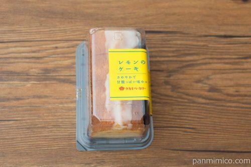 レモンのケーキ【タカキベーカリー】パッケージ