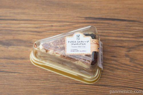 ティラミスミルクレープ(チョコチップ入り)【ローソン】パッケージ