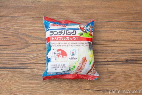 ランチパック(トリプルガッツ!)【ヤマザキ】パッケージ