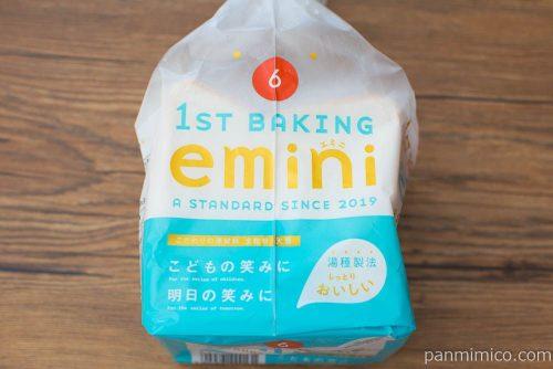 emini(エミニ)食パン 6枚切【第一パン】パッケージ