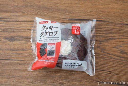 クッキークグロフ【ヤマザキ】パッケージ