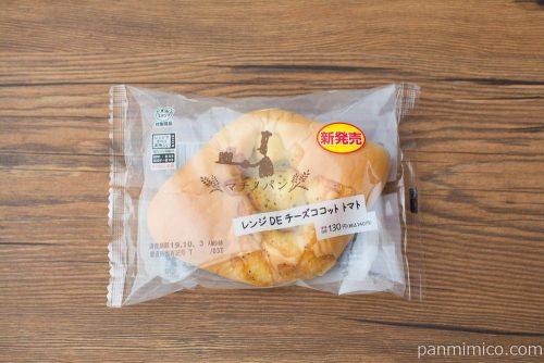 マチノパン レンジDEチーズココット トマト【ローソン】パッケージ