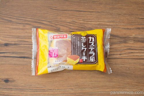 カステラ風蒸しケーキ【ヤマザキ】パッケージ