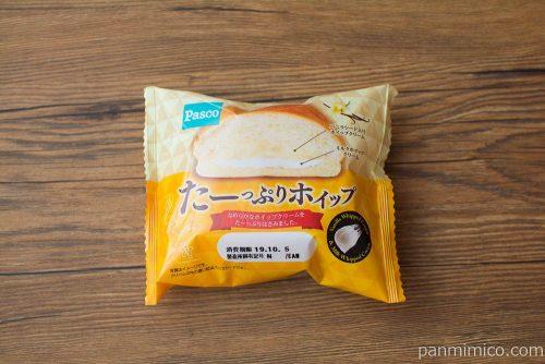 たーっぷりホイップ【Pasco】パッケージ