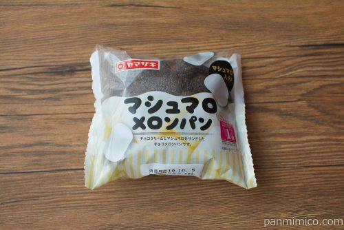 マシュマロメロンパン【ヤマザキ】パッケージ