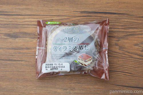 ラ・ベットラ 2層のティラミス蒸し【第一パン】パッケージ