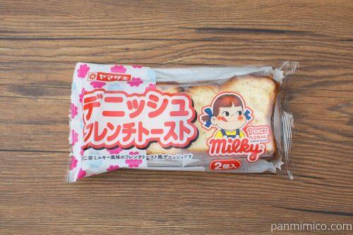 デニッシュフレンチトースト ミルキー(2)【ヤマザキ】パッケージ