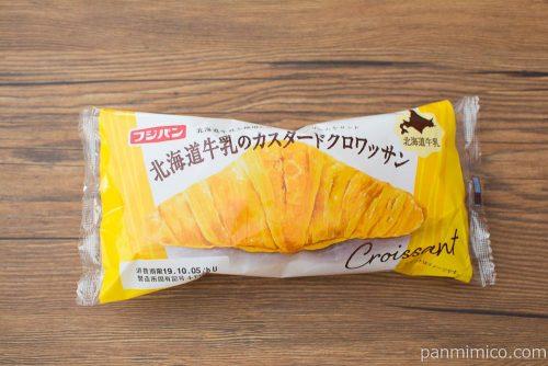 北海道牛乳のカスタードクロワッサン【フジパン】パッケージ