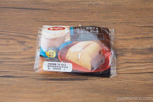 ほうじ茶ラテ風スチームケーキ【第一パン】パッケージ