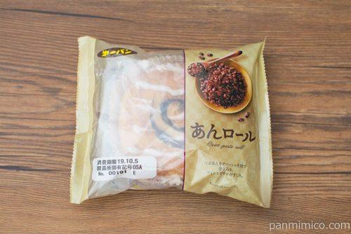 あんロール【第一パン】パッケージ