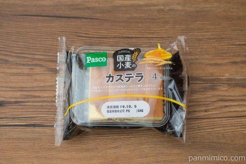 国産小麦のカステラ4個入【Pasco】パッケージ