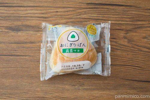 おにぎりぱん(高菜マヨ)【神戸屋】パッケージ