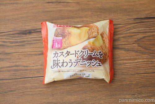 カスタードクリームを味わうデニッシュ【ヤマザキ】パッケージ