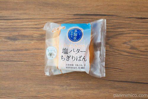 塩バターちぎりぱん【神戸屋】パッケージ