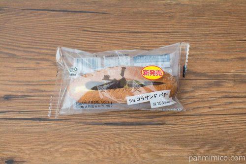 マチノパン ショコラサンド バター【ローソン】パッケージ
