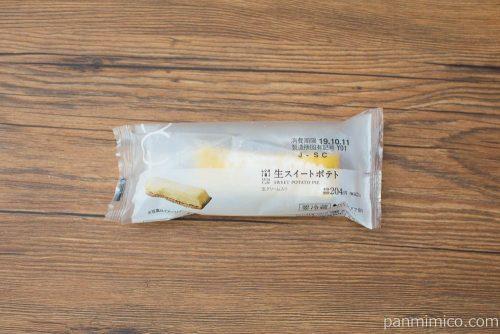 生スイートポテト【ローソン】パッケージ
