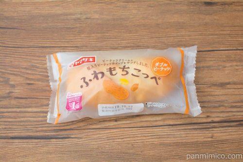 ふわもちこっぺ(ダブルピーナッツ)【ヤマザキ】パッケージ