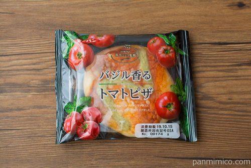 ラ・ベットラ バジル香るトマトピザ【第一パン】パッケージ