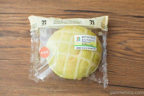 まるでメロンのようなホイップメロンパン【セブンイレブン】パッケージ
