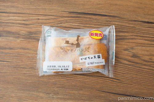 マチノパン かぼちゃ天国【ローソン】パッケージ