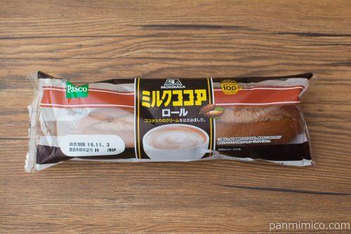 森永ミルクココアロール【Pasco】パッケージ