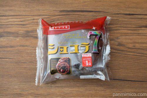 ショコラ7【ヤマザキ】パッケージ
