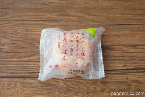 りんごぱん【タカキベーカリー】パッケージ