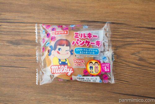 ミルキーパンケーキ(ミルキーホイップクリーム&ミルキーソース)ヤマザキパッケージ
