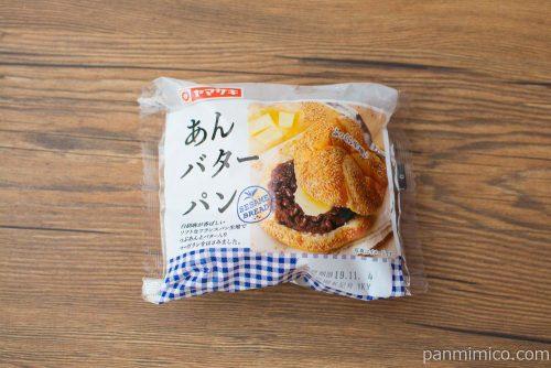 あんバターパン【ヤマザキ】パッケージ