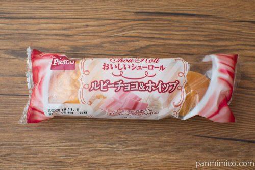 おいしいシューロール ルビーチョコ&ホイップ【Pasco】パッケージ