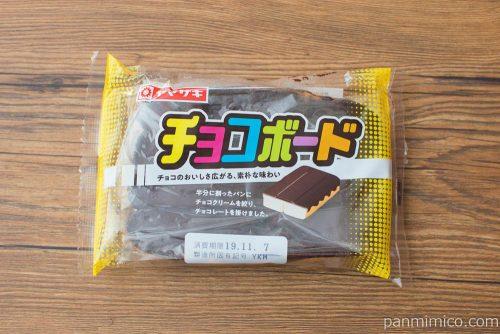 チョコボード【ヤマザキ】パッケージ