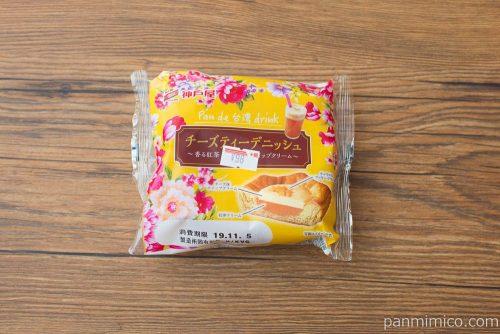 チーズティーデニッシュ【神戸屋】パッケージ