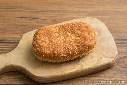 宮崎牛肉入りカレーパン【第一パン】横から見た図