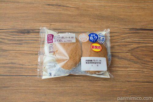 NL ブランのキャラメル蒸しケーキ2個入【ローソン】パッケージ
