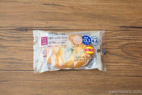 NL 大麦のハムたまごロール【ローソン】パッケージ