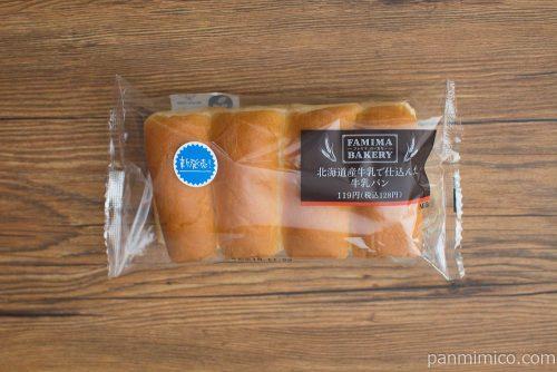 北海道産牛乳で仕込んだ牛乳パン【ファミリーマート】パッケージ