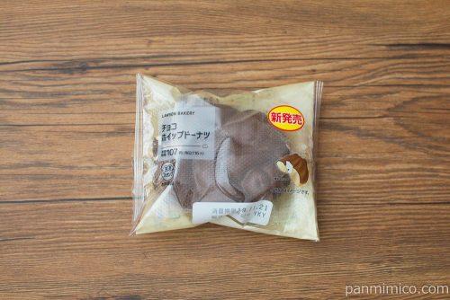 チョコホイップドーナツ【ローソン】パッケージ