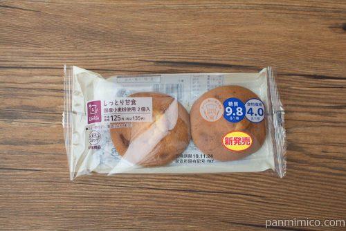 NL しっとり甘食 国産小麦粉使用 2個入【ローソン】パッケージ