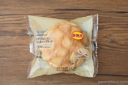 バターメロンパン あんホイップサンド【ローソン】パッケージ