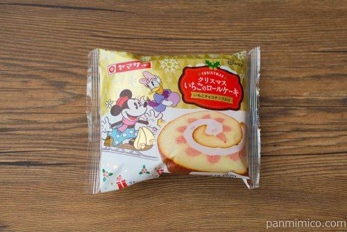 いちごのロールケーキ(いちごチョコチップ入り)【ヤマザキ】パッケージ