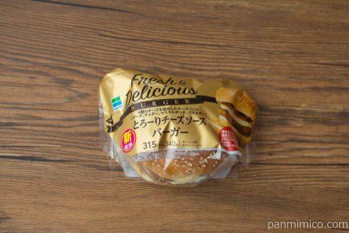 とろーりチーズソースバーガー【ファミリーマート】パッケージ