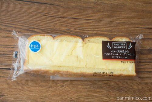 ちぎれるシュガーマーガリンのパン【ファミリーマート】パッケージ
